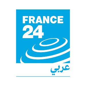 فرانس 24   france 24 arabic