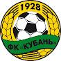 youtube(ютуб) канал Кубань Футбольный клуб