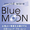 soundwareBluemoon