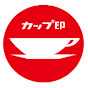 【カップ印】日新製糖公式チャンネル の動画、YouTube動画。