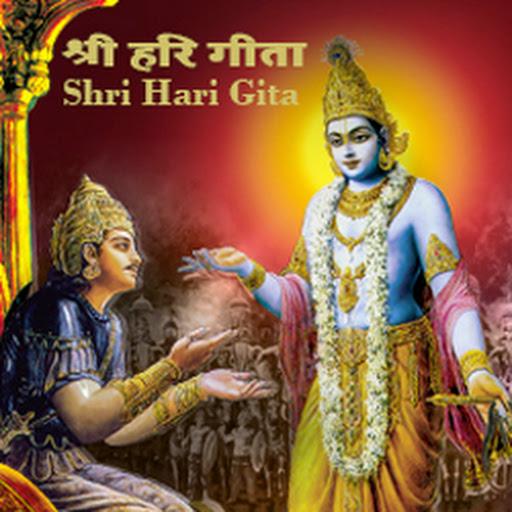 Shri Hari Gita video
