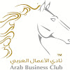Arab Business Club
