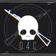D4C/ダック