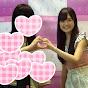 yukoxmiki48 の動画、YouTube動画。