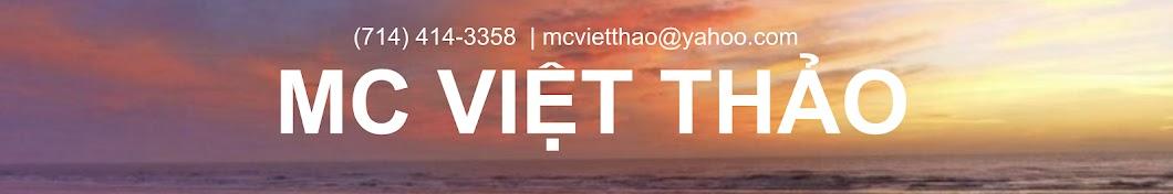 MC VIỆT THẢO Banner