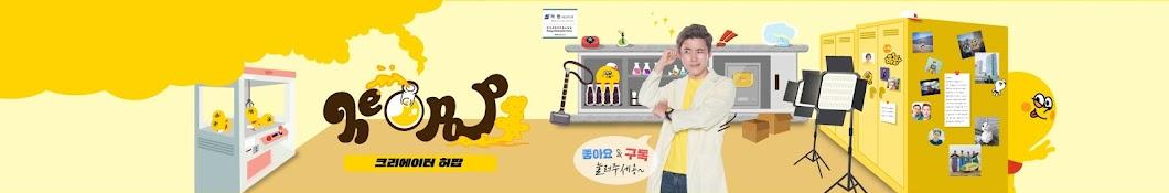 허팝Heopop