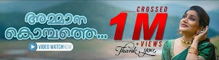 Rimi Tomy Official