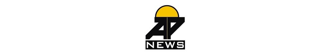 Amagansett Press Banner
