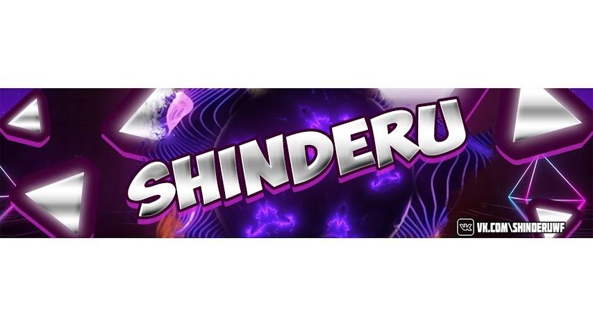SHINDERU