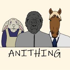 ANITHING