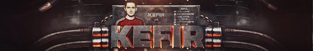FC KEFIR баннер