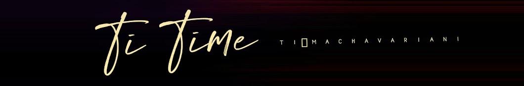 Ti Time Banner