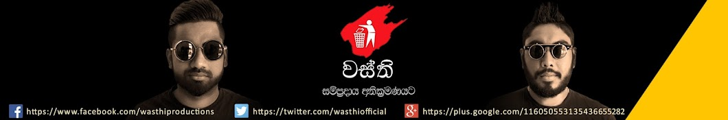 Wasthi Productions