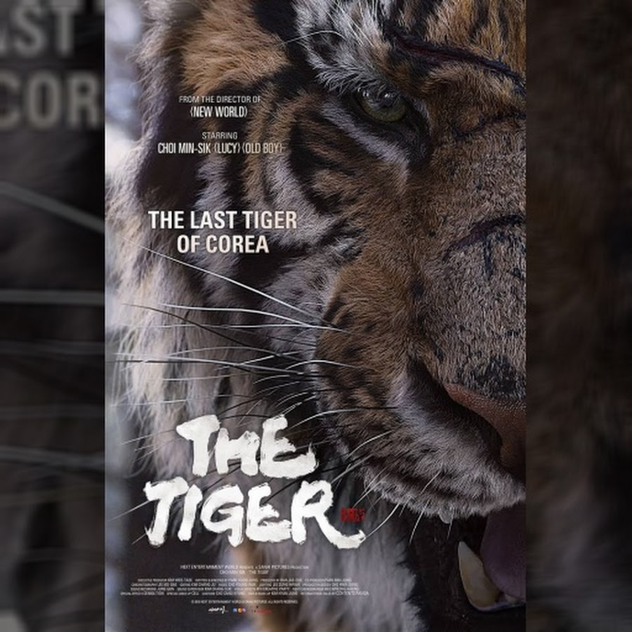 The Tiger An Old HunterS Tale Deutsch