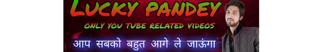 Lucky Pandey 2M Banner