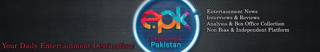 Entertainment Pakistan