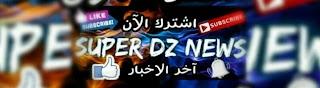 SuperDZ news