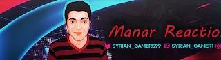 منار رياكشن - Manar Reaction