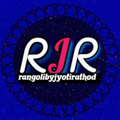 Rangoli by jyoti Rathod