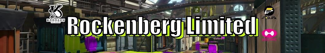 Rockenberg Ltd Banner