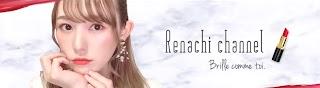 Renachiれなち