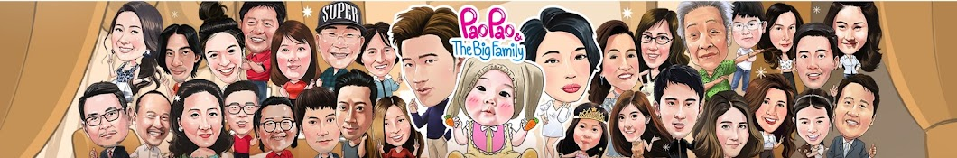 PaoPao And The Big Family