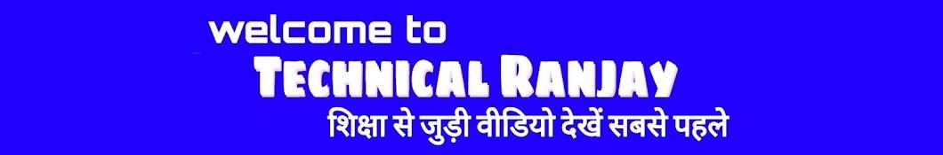 Technical Ranjay Banner