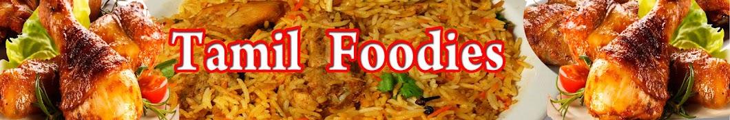 Tamil Foodies