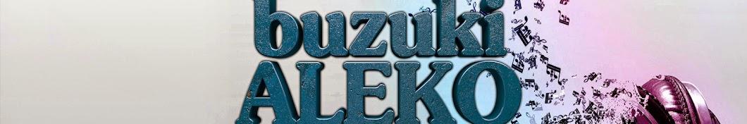 buzuki ALEKO