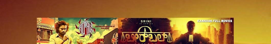 Kannada Movies – Visagaar