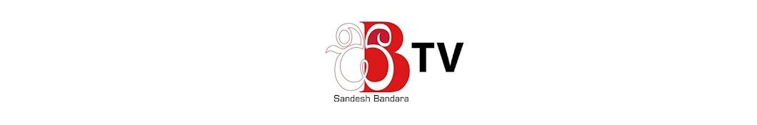 Sandesh Bandara TV Banner