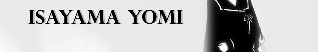 Isayama Yomi Banner