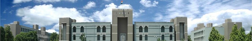Gujarat High Court Banner