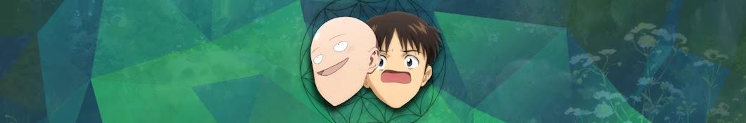 The Anime Brain