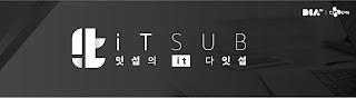ITSub잇섭