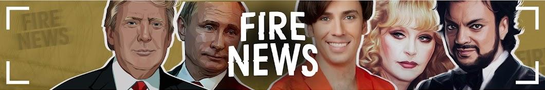 Fire News Banner