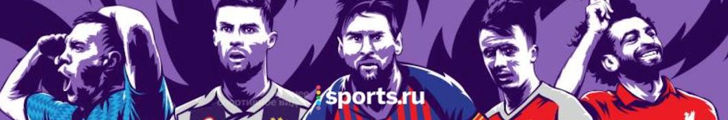 SportsRuVideo