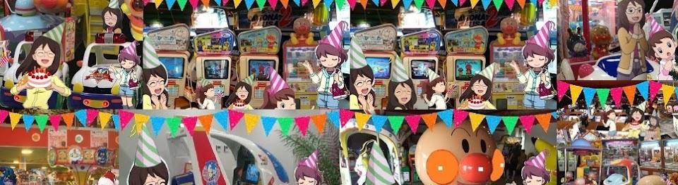 チャンネル:フミちゃん&アンパンマン ケータママ&バイキンマン