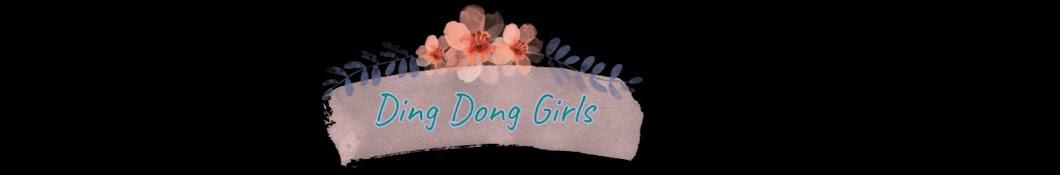 Ding Dong Girls