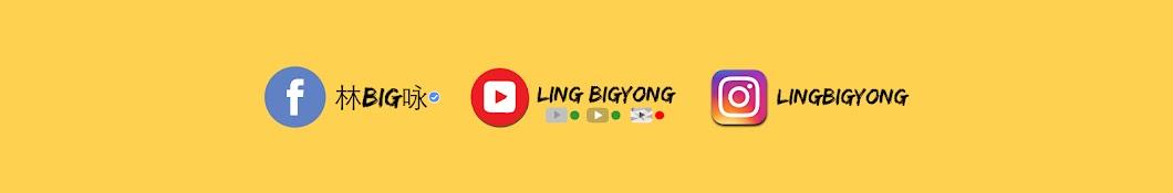 Ling BigYong