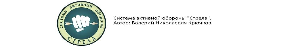 Алексей Волков баннер