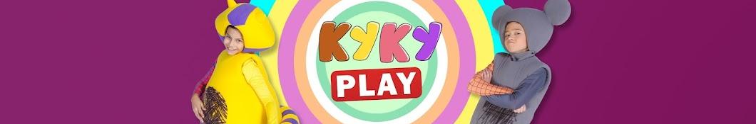 КУКУ PLAY - Поиграйки и развивайки c Кукутиками