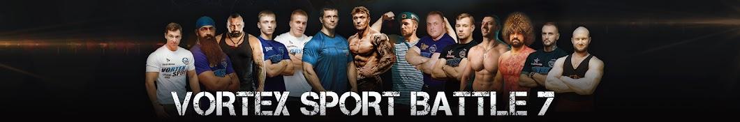 Vortex Sport