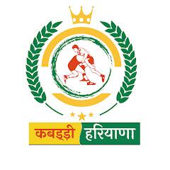 Kabaddi Haryana