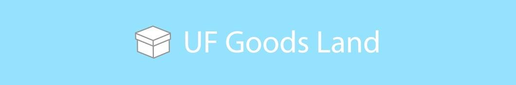 UF Goods Land