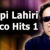 Bappi Lahiri - Topic