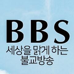 불교의 내일, 세상을 맑게하는 BBS