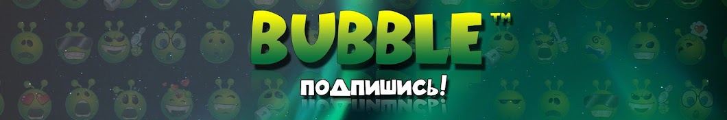 Bubble™ баннер