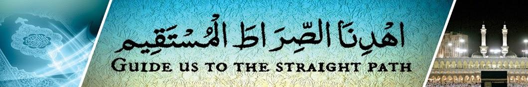 Islamic knowledge kanal Gratis mp3 downloaden - Download video