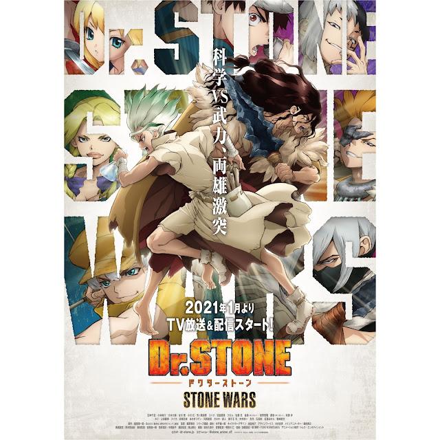 Dr. Stone - Season 2 - 2021 Poster